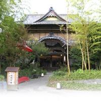 Kurhaus Ishibashi Ryokan