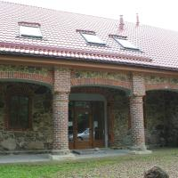 Sērmūkšu interešu centrs