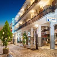 Dioni Hotel Opens in new window