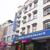 Hotel Good Palace, New Delhi - Promo Code Details