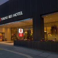 가고시마 도큐 REI 호텔
