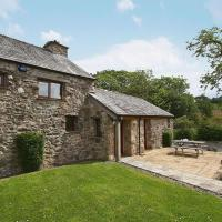 Damson Cottage