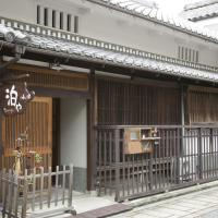 Female-Only Guesthouse Tomari-ya