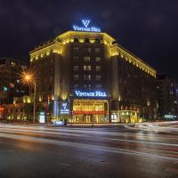 Yinchuan Vintage Hill Hotels & Resorts