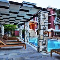 Vassilis Guest House