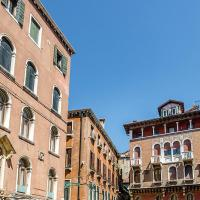 Residenza La Campana, Venice - Promo Code Details