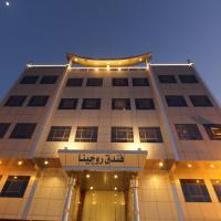 Rogina Hotel
