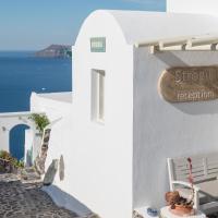 Condo Hotel  Strogili Opens in new window