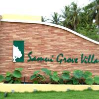 Samui Grove Villas