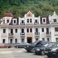 Borjomi Aprili Apartment