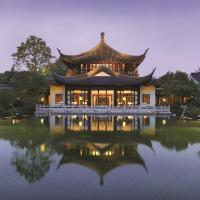 Four Seasons Hotel Hangzhou at West Lake - Promo Code Details