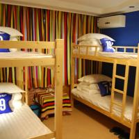 Shijiazhuang YongChang Youth Hostel