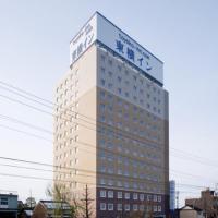 Toyoko Inn Toyama Ekimae Takara-machi