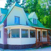 Guesthouse Solnechnaya Polyana
