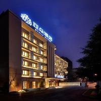 Atour Hotel of Hangzhou Huanglong - Promo Code Details