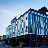 Nah Hotel