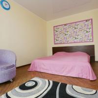 Duglas ParkHaus Apartments
