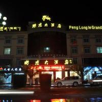Linzhi Penglong Hotel