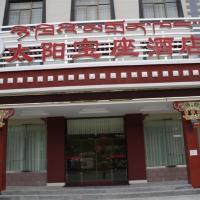 Taiyang Baozuo Hotel