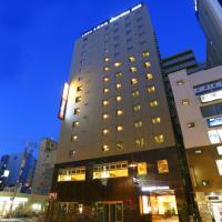 Dormy Inn Premium Namba Natural Hot Spring, Osaka - Promo Code Details