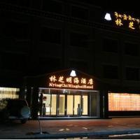 Nyingchi Minghai Hotel