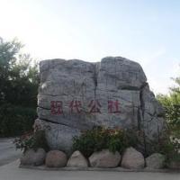 Beijing Modern Inn