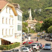 호텔 포스트 그리스