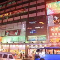 Daxiang Business Hotel Shenzhen New Airport