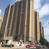 Tangshan Ai Shang Apartment