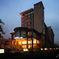 Tongxiang Zhouquan Yuanshun Hotel