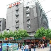 Home Inn Chongqing Beibei Metro Station