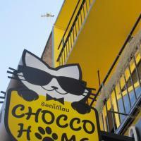 Chocco Home