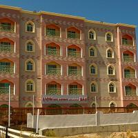 Al Atlal Hotel Apartments