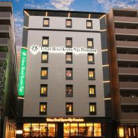 Urban Hotel Kyoto Nijo Premium