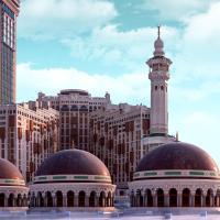 Makkah Hilton Hotel