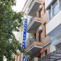 Tempi Hotel, Athens - Promo Code Details