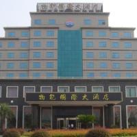 Wuneng International Hotel