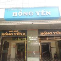 Hong Yen Hotel