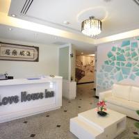 Love House Inn