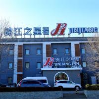 Jinjiang Inn - Beijing Houhai