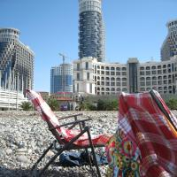 My Batumi Apartments