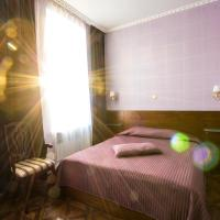 Hotel Lion, Saint Petersburg - Promo Code Details