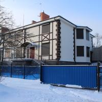 Guest House Rai.com