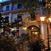 Pelias Hotel