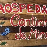 Hospedaria Cantinho de Minas