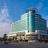 Zhejiang Hotel, Hangzhou - Promo Code Details