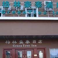 GreenTree Inn Zhejiang Hangzhou East Railway Station Express Hotel