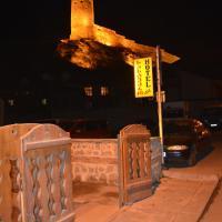 Old Rabati