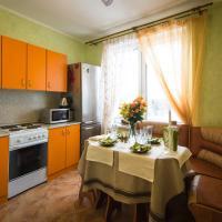 Izumrudniye Holmy 2 Apartment