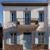 Anneta House